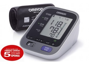 Arm Electronic Blood Pressure Monitor Omron M7 Intelli IT