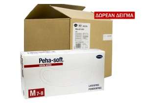 SPECIAL OFFER - Box of White Nitrile Examination Gloves Hartmann 9461