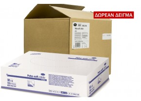 SPECIAL OFFER - Box of Nitrile Examination Gloves Hartmann Peha Soft Fino