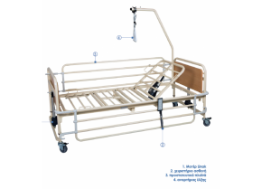 Electric Hospital Bed Koinis Prato.3