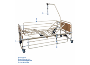 Electric Hospital Bed Koinis Prato.4
