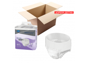 SPECIAL OFFER - Boxes of Incontinence Night Underwear Hartmann P04